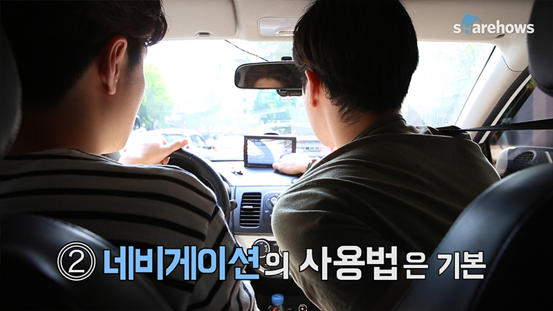 how to get the passenger seat 06