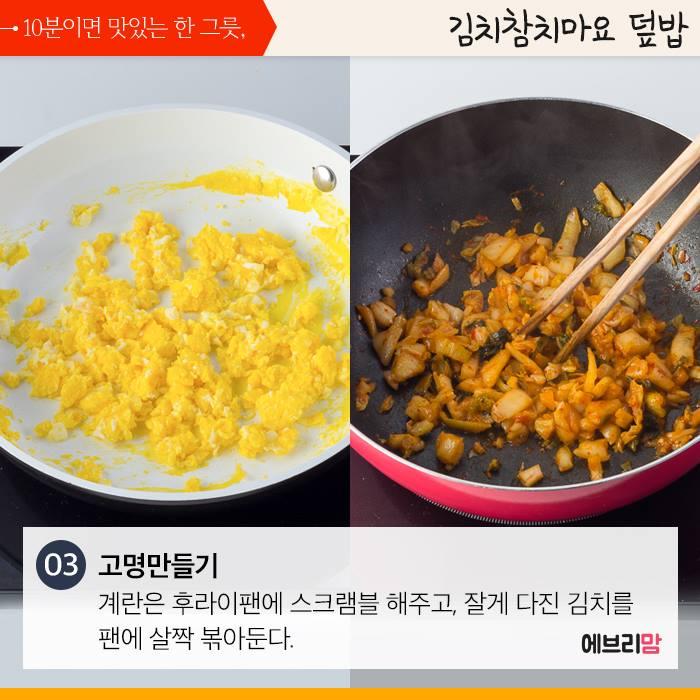 kimchi tuna mayo 05