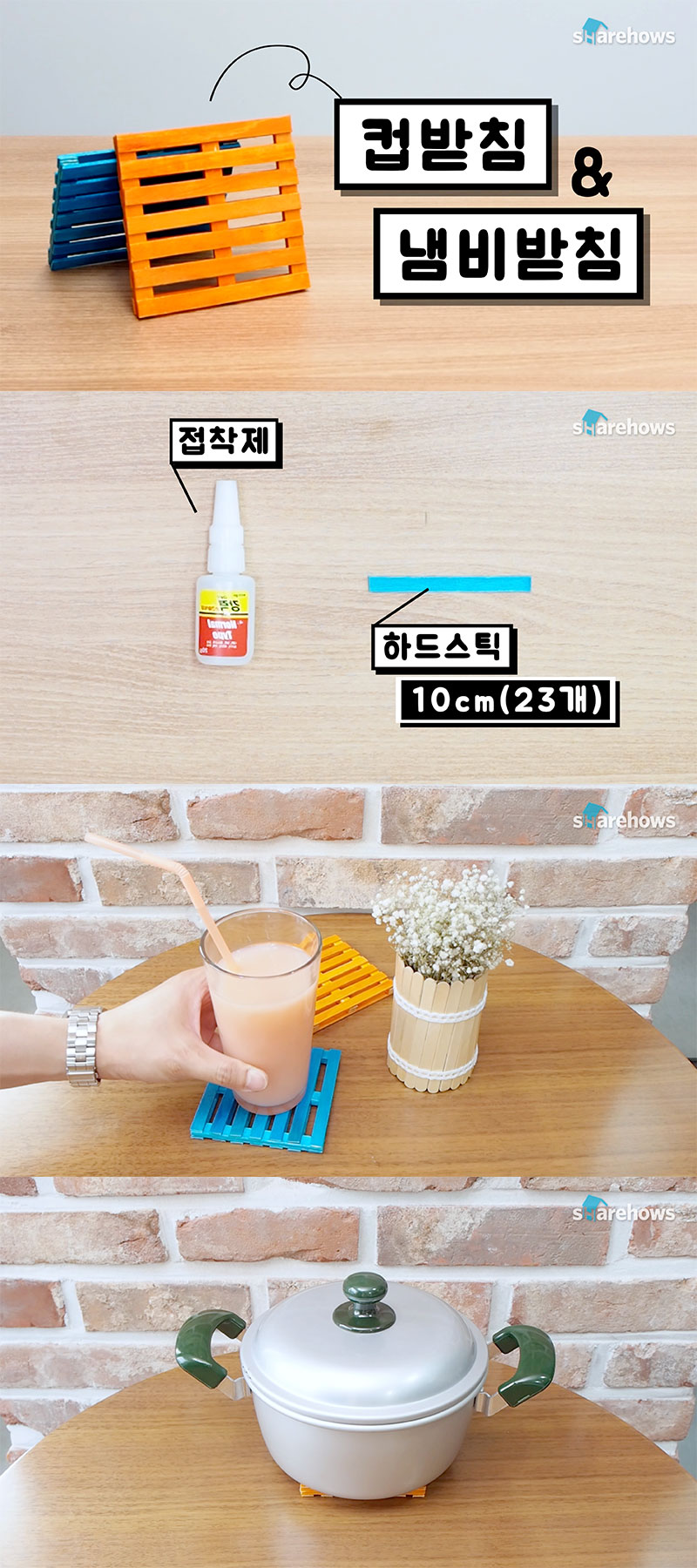 10 popsicle sticks diy 04