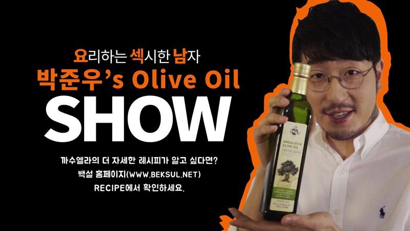 Olive oil week 10