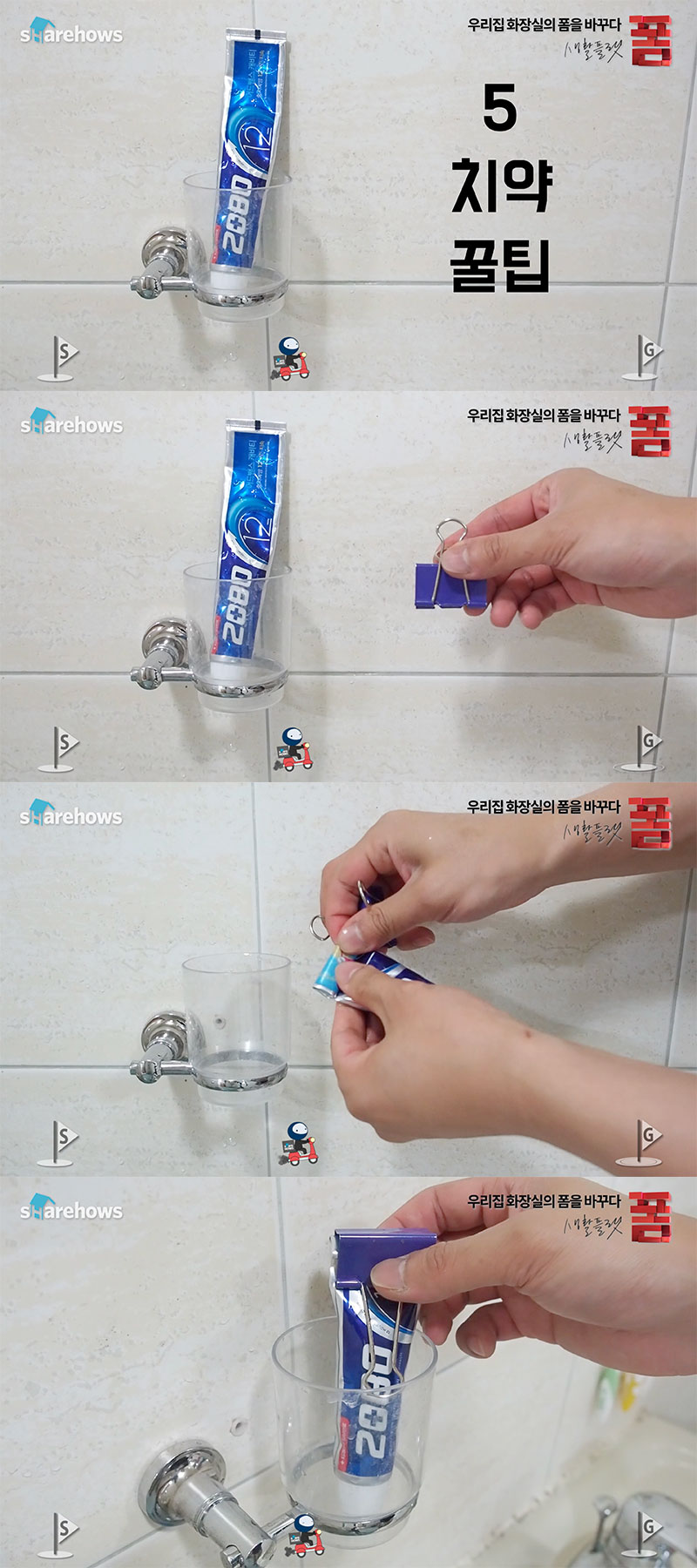 bathroom life hacks 16 05