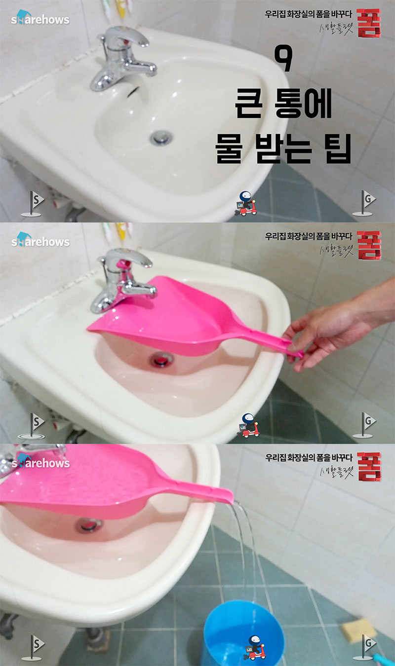 bathroom life hacks 16 09