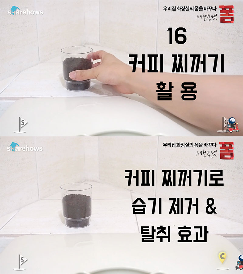 bathroom life hacks 16 16