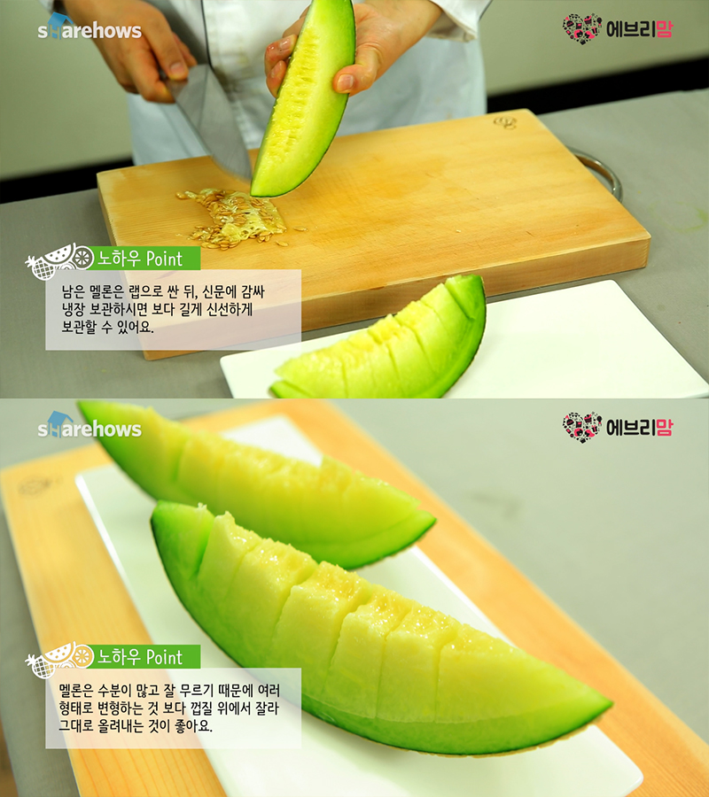 how to cut a melon youtube