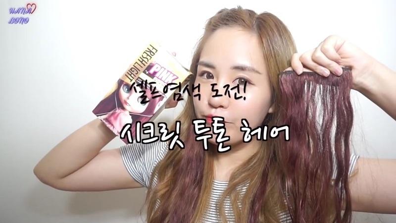 self two tone hair 01