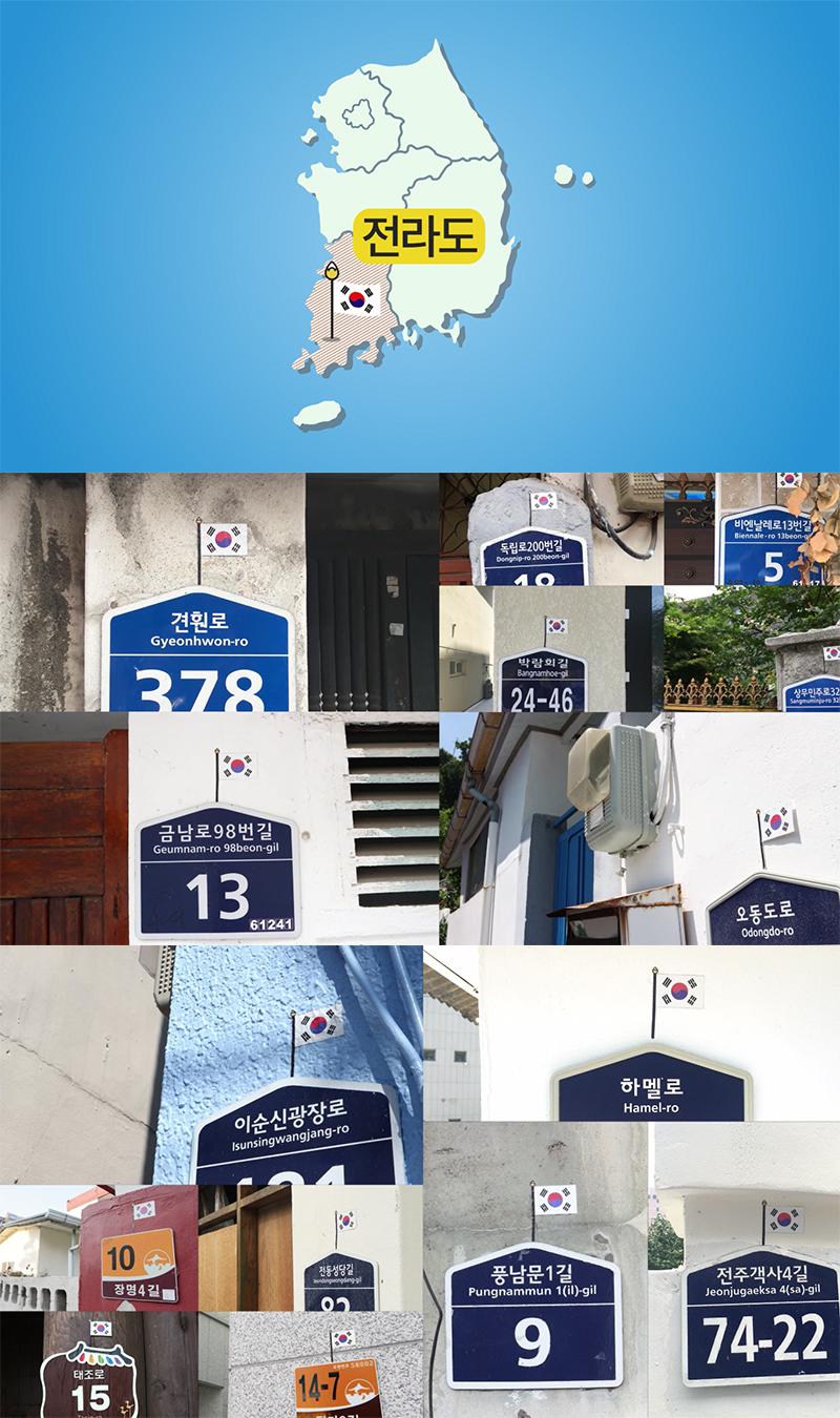 mini-taegeukgi-project 06