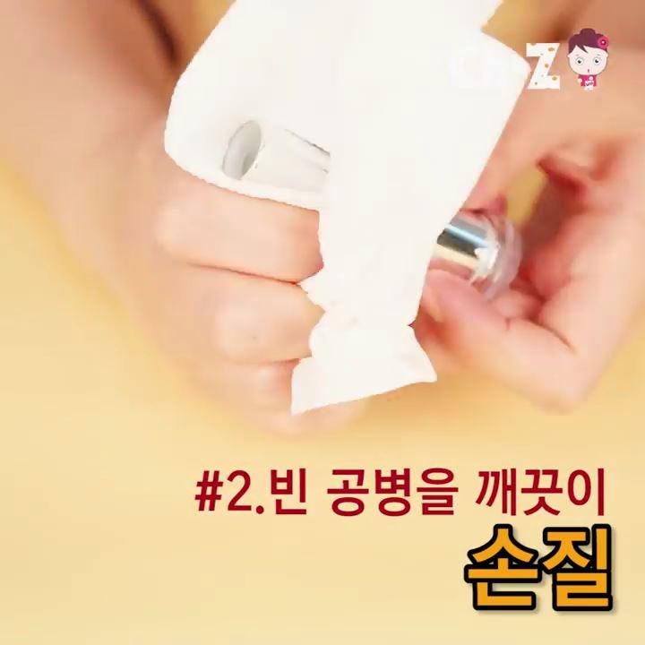 [뷰티 꿀팁]립스틱 케이스를 바꾸는 신박한 방법.mp4_000007128