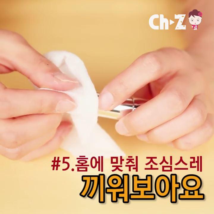 [뷰티 꿀팁]립스틱 케이스를 바꾸는 신박한 방법.mp4_000021733