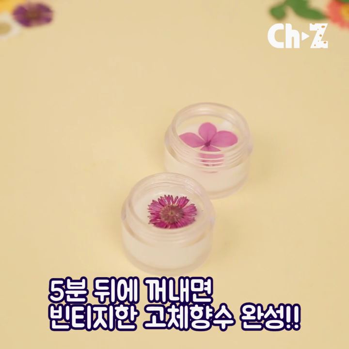 how-to-make-a-solid-perfume-06