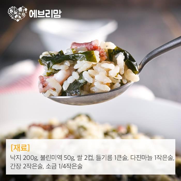 seaweed-octopus-rice-03