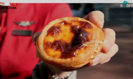 [마카오여행]영화 속 한 장면 콜로안빌리지, 환상의 맛 마카오 에그타르트!