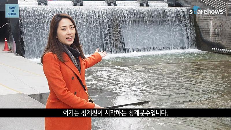 how-to-cheonggyecheon-03