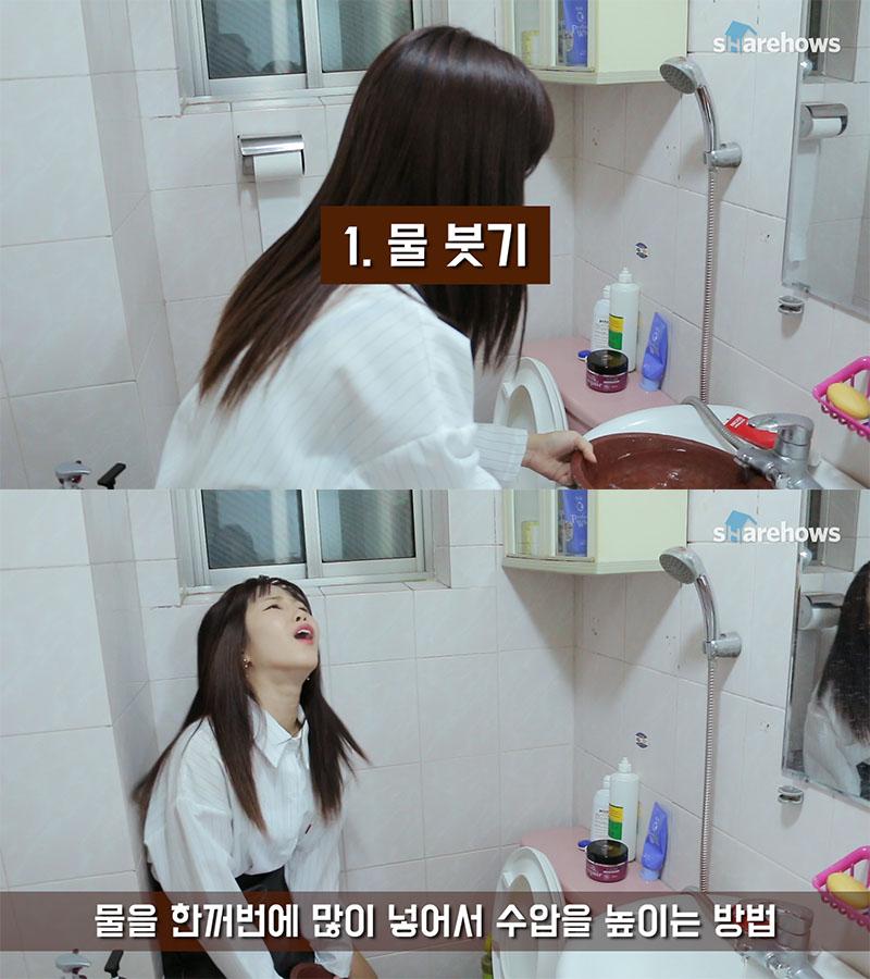 unclog-a-toilet-01