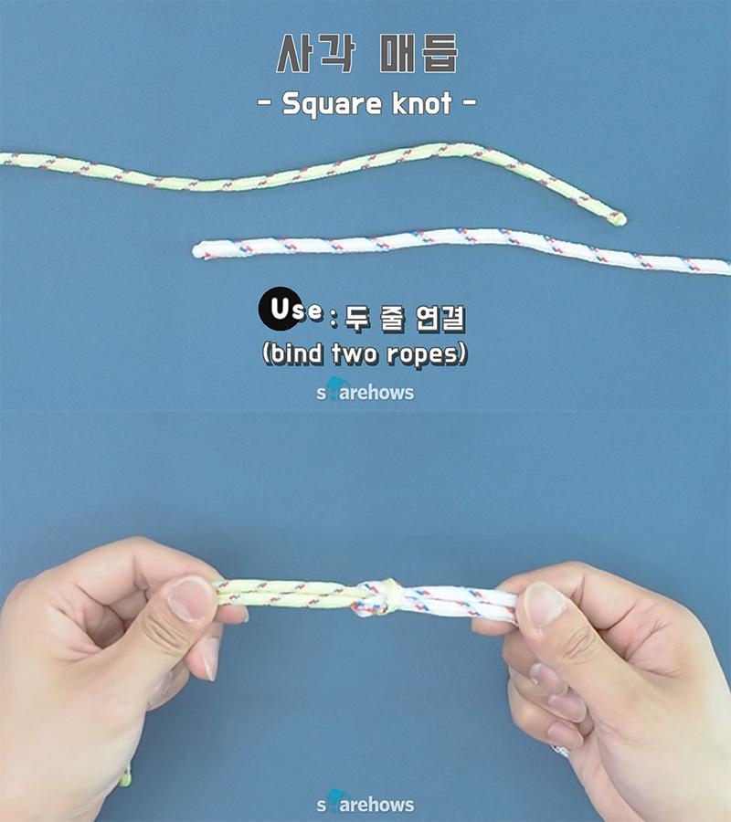 useful-knots-04