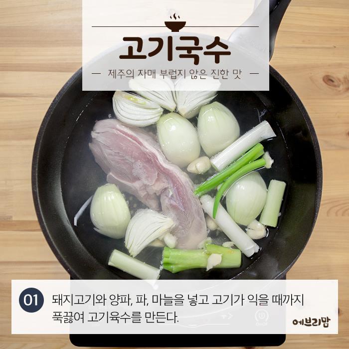 meat-noodle-03