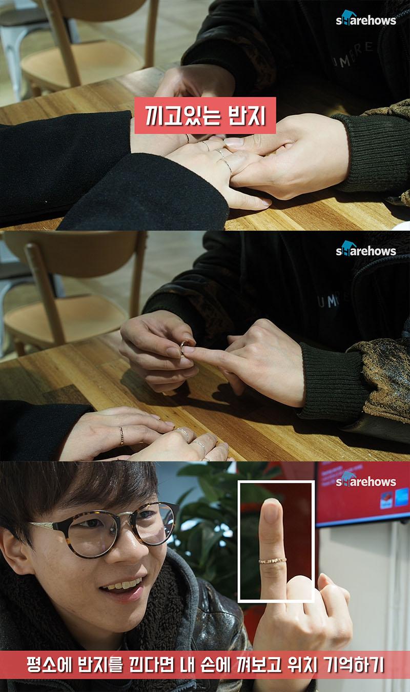 secret-ring-gift-02