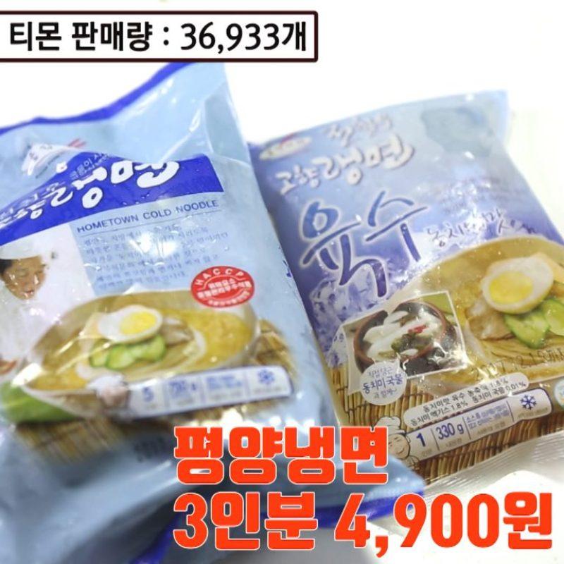 fastfood-top-7_13
