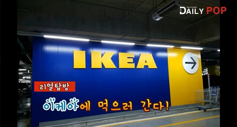 ikea_food_01