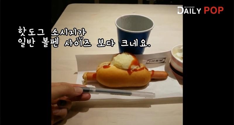 ikea_food_11