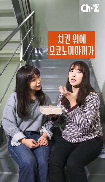 okonomi_chicken_04
