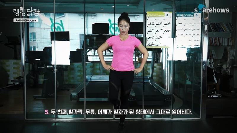 oneleg_squat_07