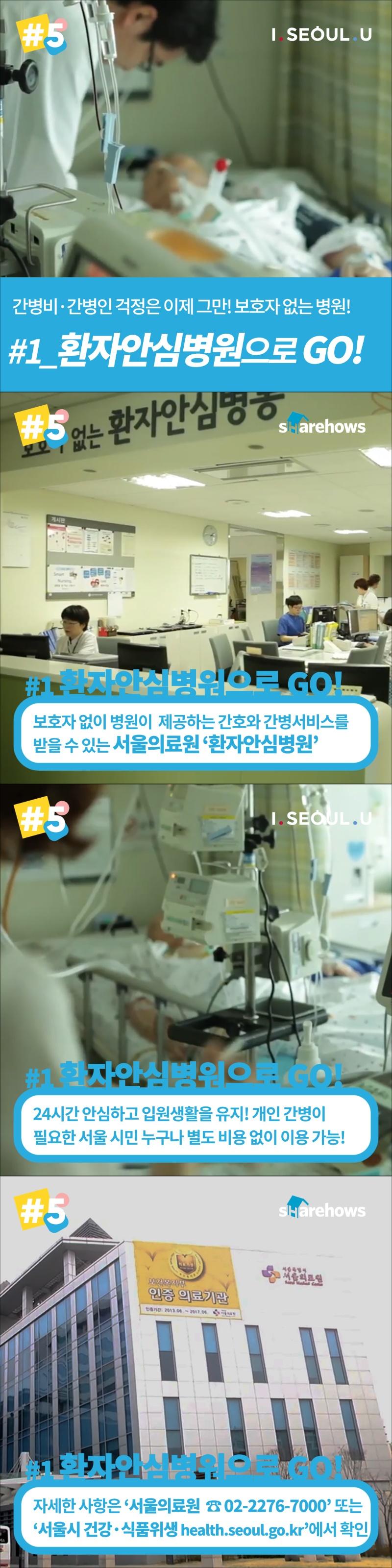 Medical service 01