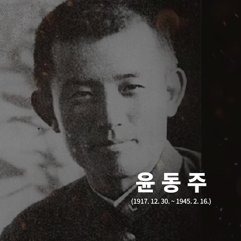 YunDongju-spring-poem-09