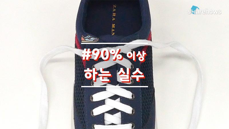 shoelace-life-hacks-10