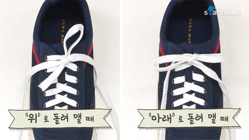 shoelace-life-hacks-12