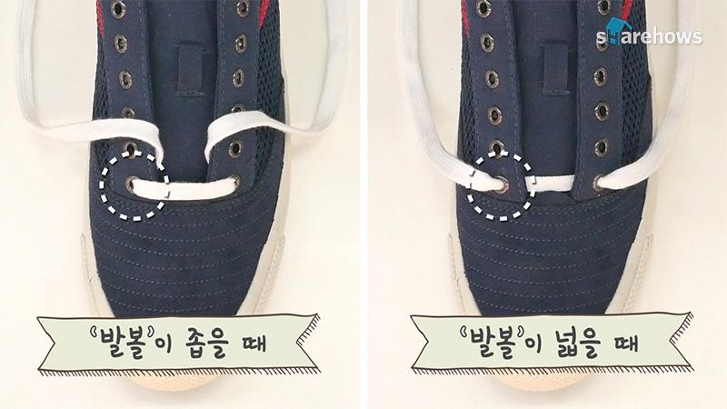 shoelace-life-hacks-30