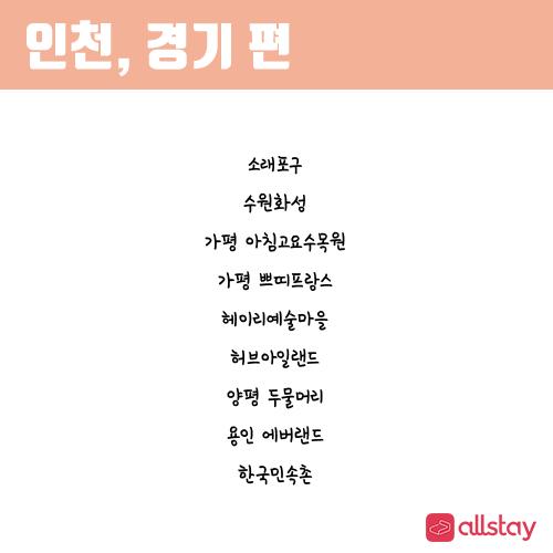 한국여행_03