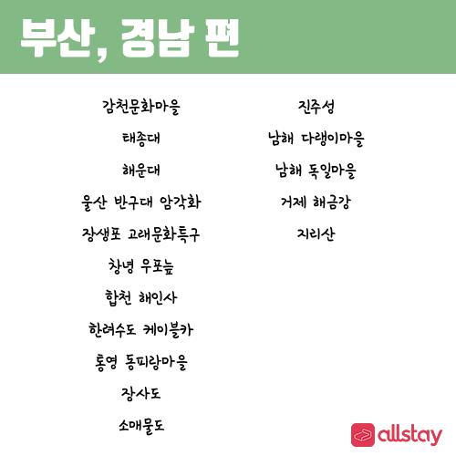 한국여행_07