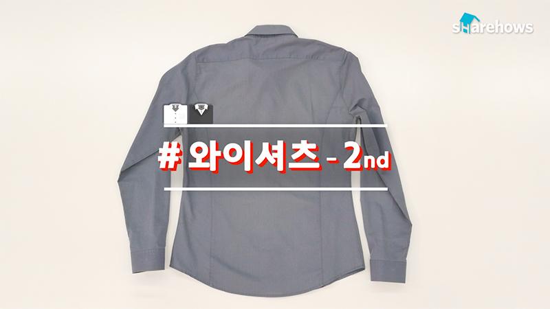 folding suit shirts 23