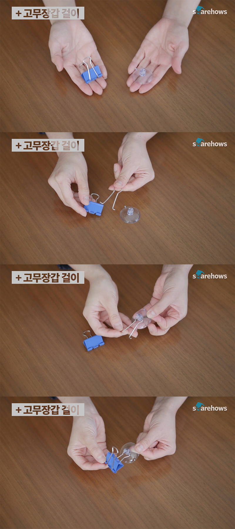 how-to-manage-rubber-gloves 03