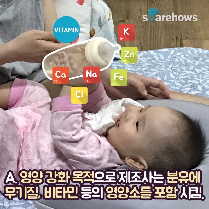 baby-honey-no-07