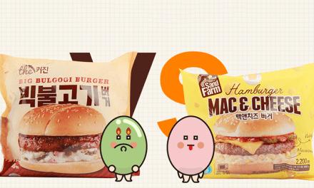 편의점 햄버거의 최강자를 가린다! 빅불버거 vs 맥앤치즈 버거