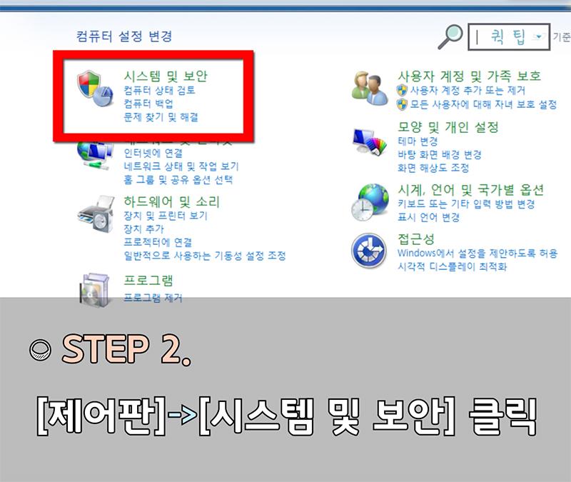 ransomware computer virus 02
