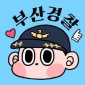부산 경찰