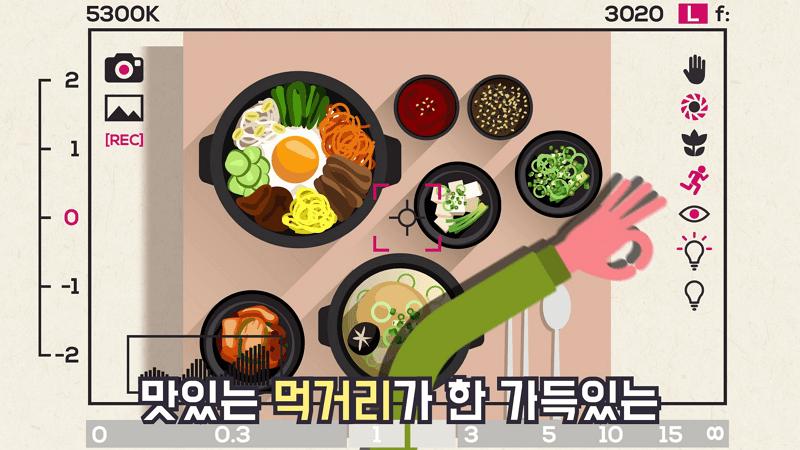 Daeyeonam 004