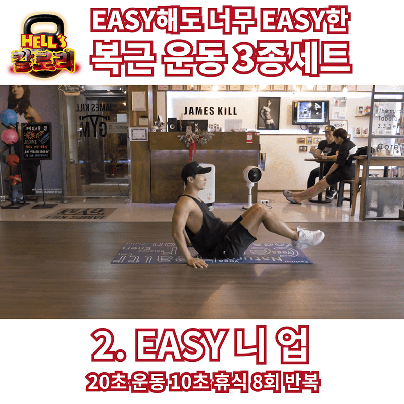 super-easy-abs-exercise-3-set_03