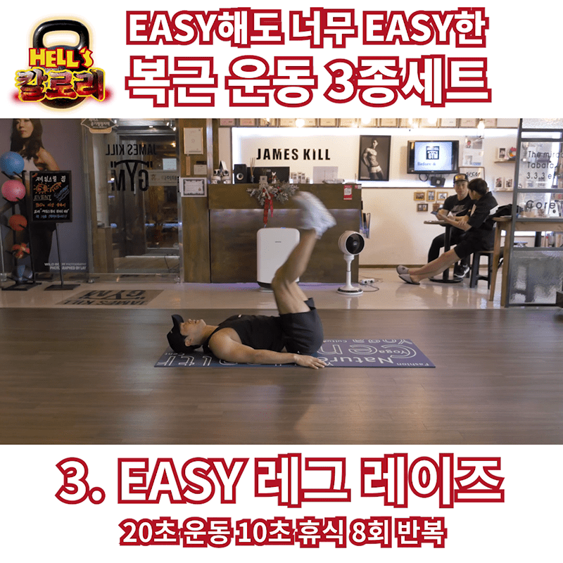 super-easy-abs-exercise-3-set_04
