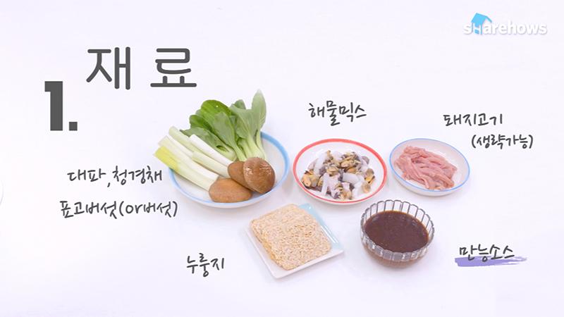 chinese sauce recipe 01