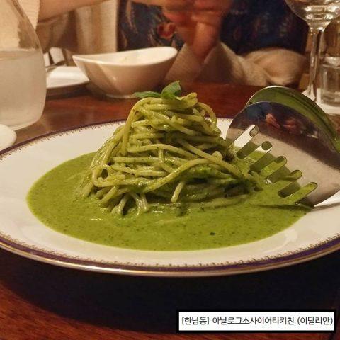 ag-moodrestaurant-12