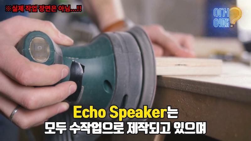 moem-wood-speaker-13