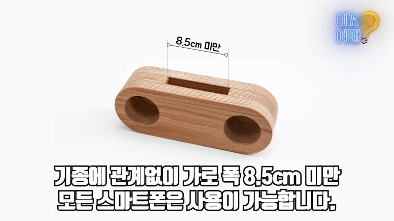 moem-wood-speaker-14