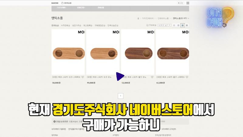 moem-wood-speaker-17