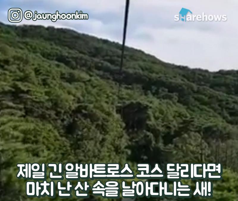 gyeonggi-activity-best-5-13