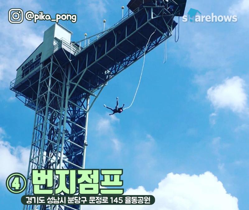 gyeonggi-activity-best-5-14