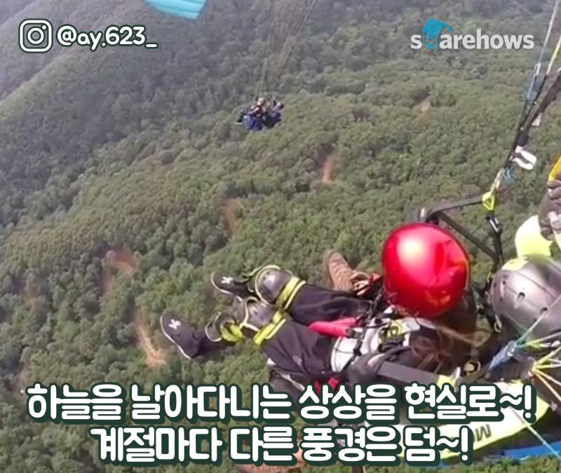 gyeonggi-activity-best-5-21
