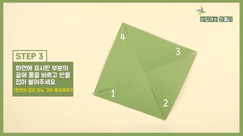 mbr-pinwheel-05